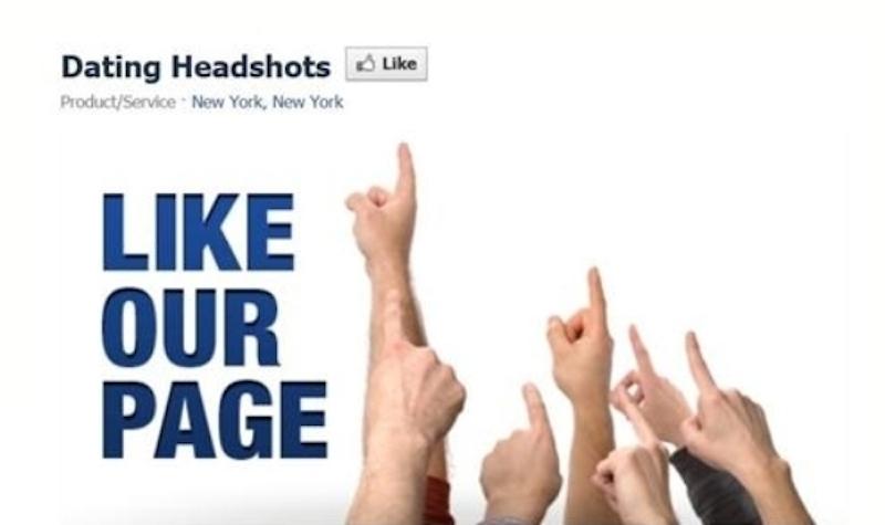 Facebook-like-gate-prohibido
