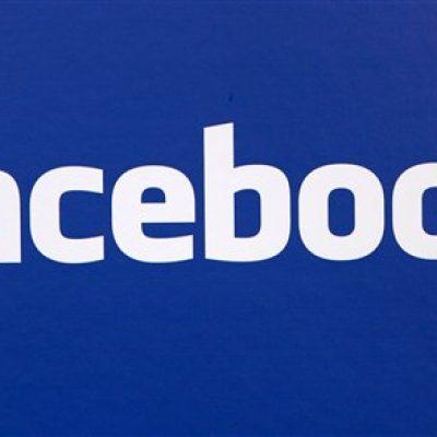 Ponerse en contacto  con Facebook si tienes problemas es así de fácil