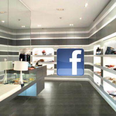 Facebook lanzará anuncios basados en compras que hacemos en tiendas