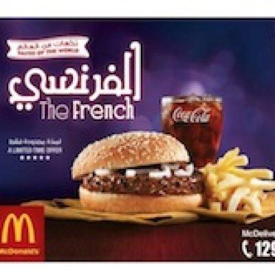 Buenas Prácticas en Redes Sociales de McDonalds en El Líbano