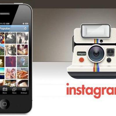 Cómo algunas empresas usan Instagram como herramienta de Marketing