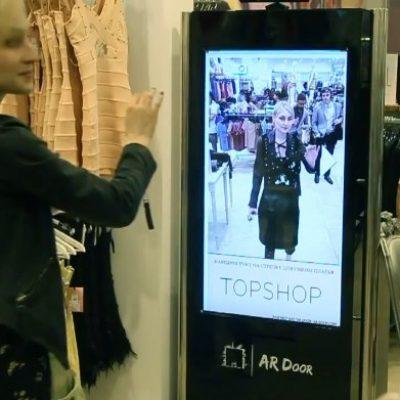 Virtual Interactive Podium, El Uso de Realidad Aumentada como Herramienta de Venta en Tiendas Online