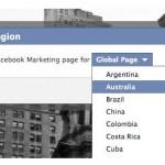 Facebook Está Probando la Posibilidad de Personalizar la Página de Fans por Cada País