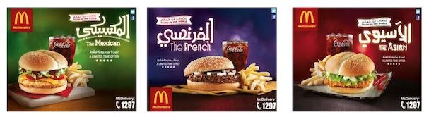 Buenas Prácticas en Redes Sociales de McDonalds en El Líbano - Juan Merodio