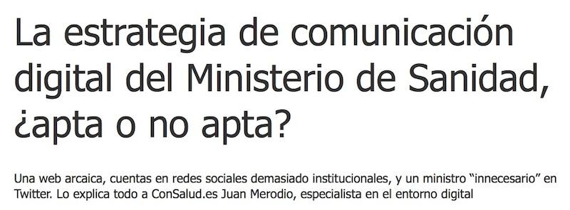 ministerio-sanidad-digital1